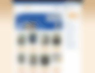 briancards.com screenshot