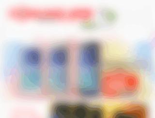 comunicare.ba screenshot