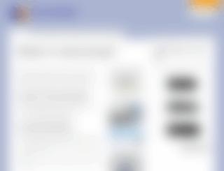 edumerge.com screenshot