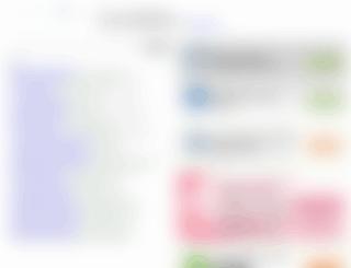 gsi-express.net screenshot