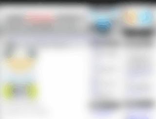 iphone-quality.com screenshot