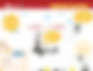 peta2.jp screenshot