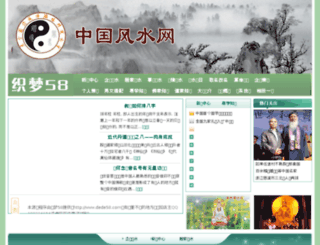 010bjhk.com screenshot