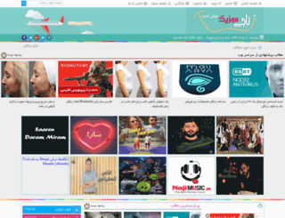 0122.rozfa.com screenshot