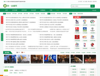 01zuqiu.com screenshot