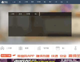 021.taofw.cn screenshot