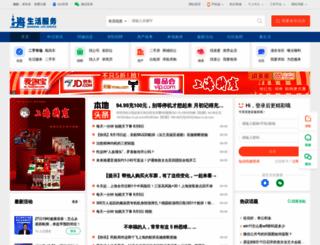 021we.cn screenshot