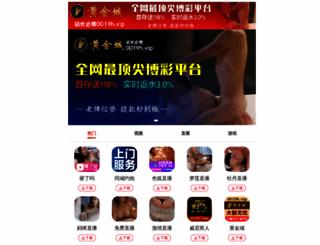 027mmm.com screenshot