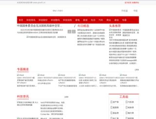 02hi.com screenshot