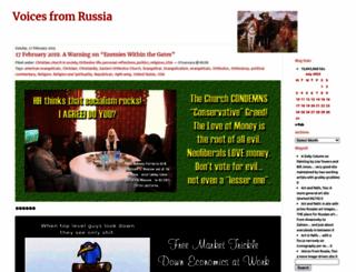 02varvara.wordpress.com screenshot