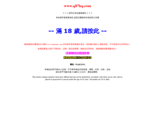032qq.com screenshot