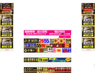 0432du.com screenshot
