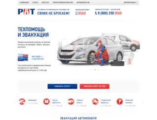0560.ru screenshot