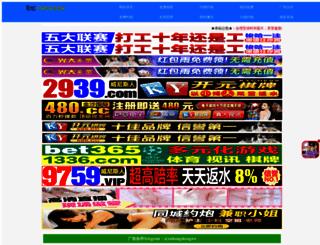 0574123.com screenshot