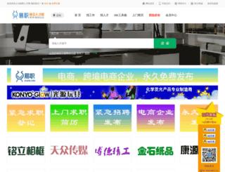 0579com.com screenshot