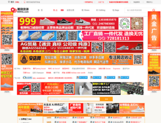 0594s.com screenshot