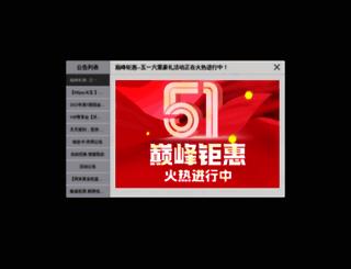 06588.cc screenshot