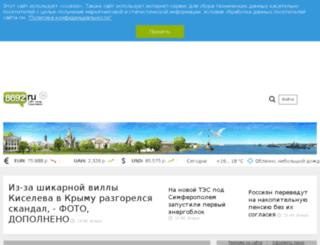 0692.in.ua screenshot