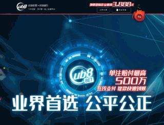 0771gps.com screenshot