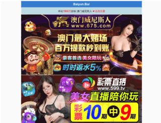 07phone.com screenshot