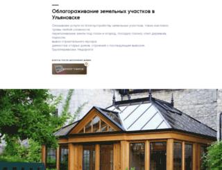 0995.ru screenshot