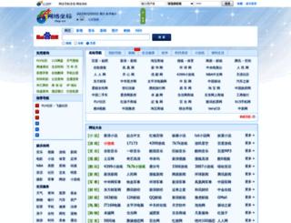 0xy.cn screenshot