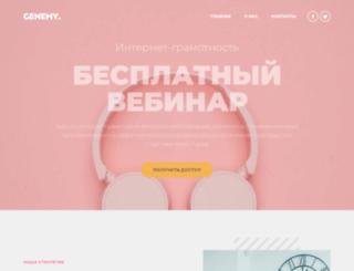 1-autolombard.ru screenshot