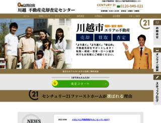 1-home.jp screenshot