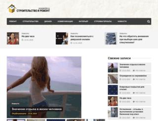 1000-holod.ru screenshot