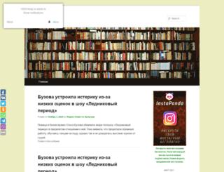 1000i1knigi.ru screenshot
