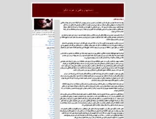 1000tarh.blogfa.com screenshot