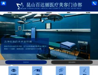 100dali.com screenshot