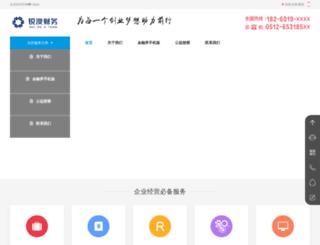 100free-ecards.com screenshot