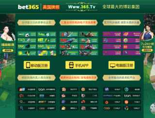 100fun100.com screenshot