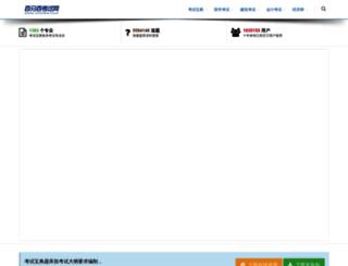 100ksw.com screenshot