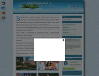100ostrovov.ru screenshot