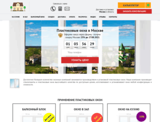 100zavod.ru screenshot
