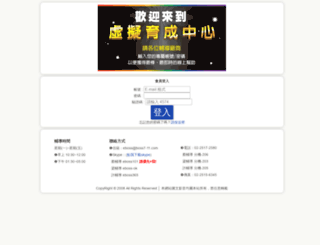 101-web.com screenshot