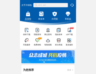10108888.com.cn screenshot