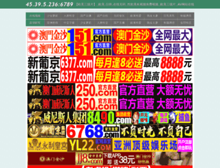 1010buybuy.com screenshot