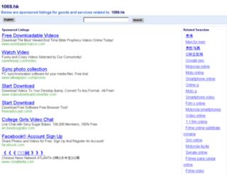 1069.hk screenshot