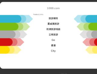 1088.com screenshot