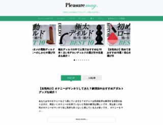10e20.com screenshot