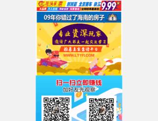 10linemedia.com screenshot