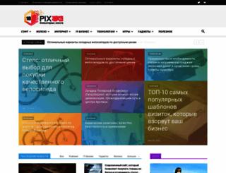 10pix.ru screenshot