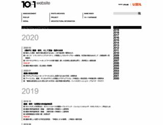 10plus1.jp screenshot