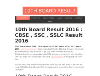 10thboardresult.com screenshot