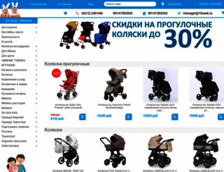 10zaek.ru screenshot