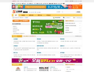 114.srtong.com screenshot