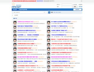 114xia.com screenshot